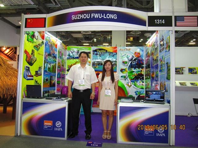 2013 Singapore Exhibition